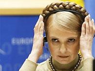 Тимошенко подарила Схефферу монографию Януковича