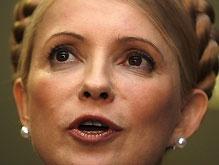Губернаторы к Тимошенко не приедут