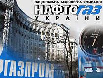 «Нафтогаз» предлагает «Газпрому» создать две группы для подготовки долгосрочных контрактов