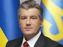 Ющенко подписал указ о праздновании Дня независимости