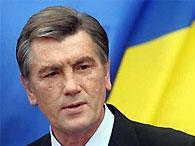 Ющенко на два дня поехал в Португалию