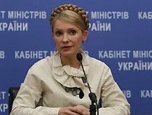 Тимошенко: Количественный состав коалиции полностью укомплектован