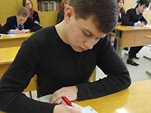 В Украине начинается дополнительная сессия внешнего тестирования