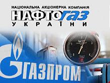 Глава Нафтогаза вылетел в Москву на переговоры