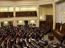 КС запретил депутатам менять фракции