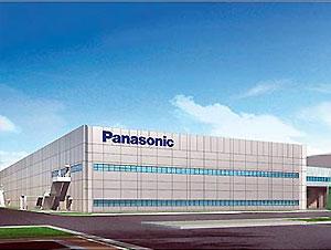 Осенью Matsushita превратится в Panasonic