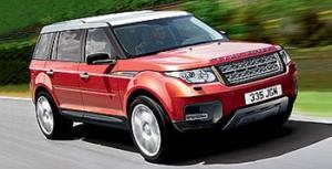 Новый Land Rover назовут Ventura
