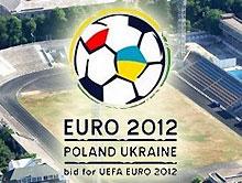 УЕФА считает главной проблемой подготовки к Евро-2012 готовность «Олимпийского»