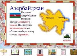 Nestle извинилась перед Азербайджаном за Нагорный Карабах
