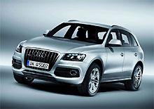 Audi придумала для Q5 спортивную линию