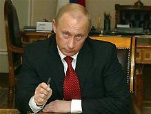 Путин стал премьер-министром России