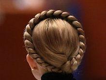 В СМИ появился проект Конституции от Тимошенко