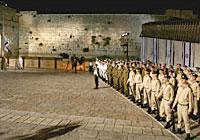 Израиль празднует свое 60-летие