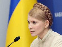 Тимошенко: Не верьте в эти росказни