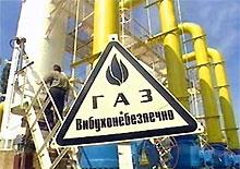 Цена газа для предприятий с 1мая выросла на 10 процентов