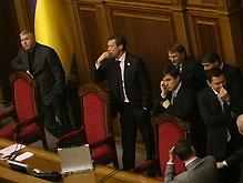 БЮТ заблокировал трибуну Рады: послание Ющенко под вопросом