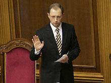 Яценюк открыл заседание Рады и предложил депутатам разойтись