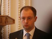 Яценюк извинился перед украинцами за позор