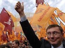 Луценко отрицает выход «Народной Самообороны» из НУНС