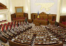 Рада приняла в первом чтении закон о госзакупках