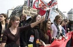 Во Франции состоится всеобщая забастовка