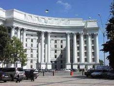 """МИД Украины: """"Восточное партнерство"""" должно предусматривать перспективу членства Украины в ЕС"""