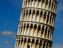 Пизанская башня перестала падать
