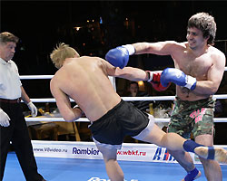 Украинский кикбоксер поборется за звание чемпиона мира
