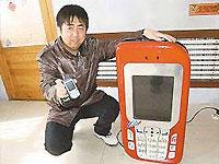 Создан самый большой в мире мобильник