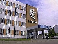 """""""КамАЗ"""" хотят продать за 5 миллиардов долларов"""