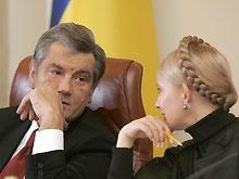 Тимошенко призвала Ющенко прекратить охоту на ведьм