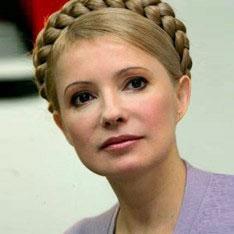Тимошенко надеется на помощь геологов в обретении энергетической независимости
