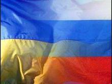 МИД Украины: Россия должна прекратить практику угроз