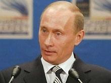 МИД Украины попросил Россию успокоиться