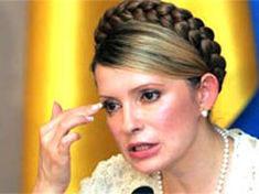 Юлия Тимошенко выступит на сессии ПАСЕ в Страсбурге