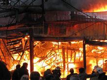 Концерн АВЭК считает пожар на рынке в Харькове спланированным терактом