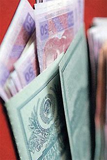 """""""Укрпочта"""" доставила и выплатила гражданам более 40,1 миллиона гривен компенсаций по вкладам"""