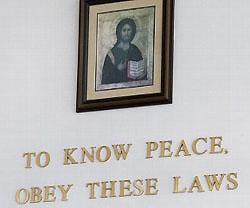 Икона Иисуса Христа в американском суде признана нарушением конституции