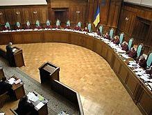 КС запретил Ющенко менять конституцию без Рады