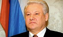 Год назад умер Ельцин