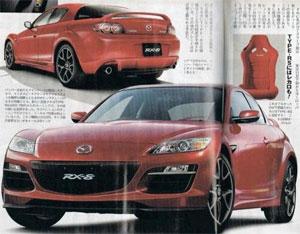 Mazda RX-8 немного обновят