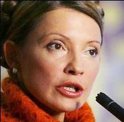 Тимошенко готовит новые газовые переговоры с Россией