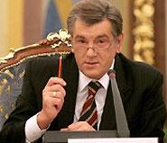 Ющенко отвел Тимошенко неделю