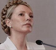 """Тимошенко объявила войну за """"Нафтогаз"""""""