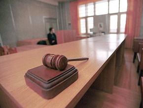 Суд отказал БЮТ в отводе судьи