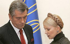 Ющенко заявляет, что выборы состоятся независимо от трюков Тимошенко