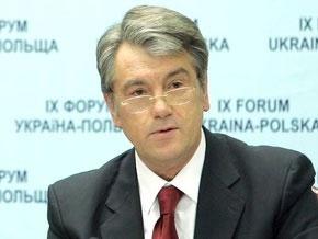 Ющенко обещает назвать дату выборов, как только Рада выделит на них деньги