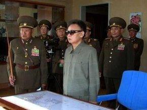 Ким Чен Ир: Социализм в КНДР несокрушим