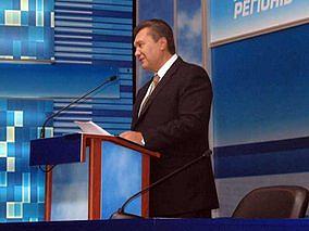 Янукович пообещал одновременные выборы Президента и Рады