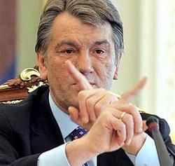 Ющенко приостановил назначение Кабмином и.о. председателя ФГИ Парфененко